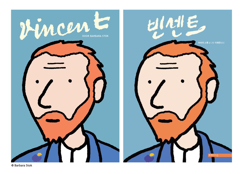 cover Vincent verschillende vertalingen